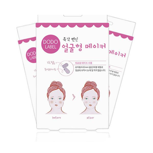 DODO LABEL Face Maker Lifting Tapes